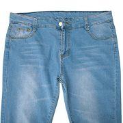 Chouette-Femmes-Pantalons-Denim-Taille-Haute-lastique-Jeans-Collants-46-0-1